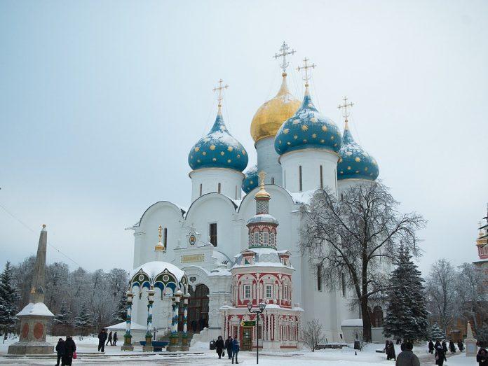 estudar na Rússia